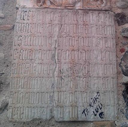 Lápida conmemorativa Puente de Alcántara en Toledo