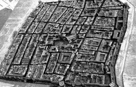 portada audioguía Muralla medieval Castellón